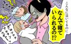 産後クライシスの実情 子どもができてからの夫婦仲、どう整える? (前編)【ママのうっぷん広場 Vol.19】