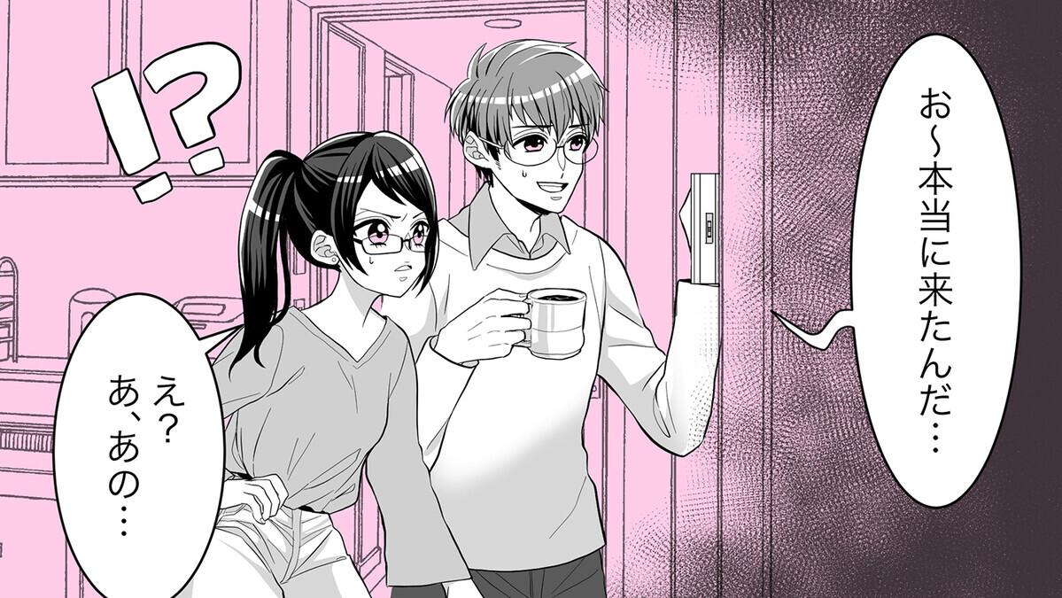 何かズレてる義母と義妹のおしかけ同居で大混乱…私たちどうなっちゃう?(1)【義父母がシンドイんです! Vol.86】