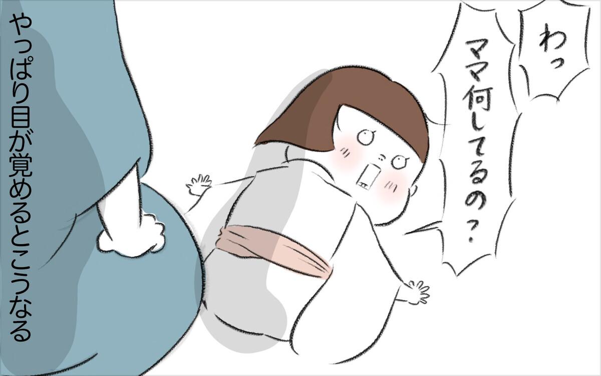 夜中に娘が突然泣き叫び…、ゆあの夜驚症がはじまった【娘が夜驚症になった話 Vol.5】