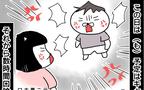 ついにさつ丸の両親を巻き込むことに… 親の前で大喧嘩が勃発【シングルファーザー離婚戦争記 Vol.12】
