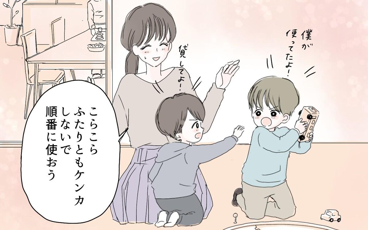 モラハラ夫のせいでママ友が病んでいる!? 心配した私が見たものとは…(1)【私のママ友付き合い事情 Vol.75】