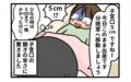 2度目の出産は緊張感が漂う⁉  初産との違いに衝撃【第2子あおい出産レポ Vol.3】