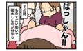 ずーっと痛みMAX! 破水後、出産は一気にラストスパートへ【第2子あおい出産レポ Vol.7】