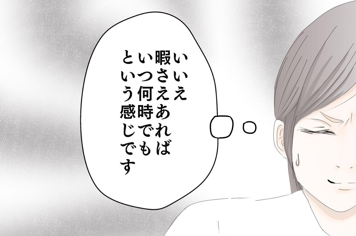 なかなか授乳をやめない娘、夫のある一言であっさり卒乳!【3姉妹DAYS Vol.27】