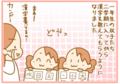 親でも難易度が高い! 厳しすぎる小学一年生の「漢字の書き取り」【ふたごむすめっこ×すえむすめっこ 第66話】