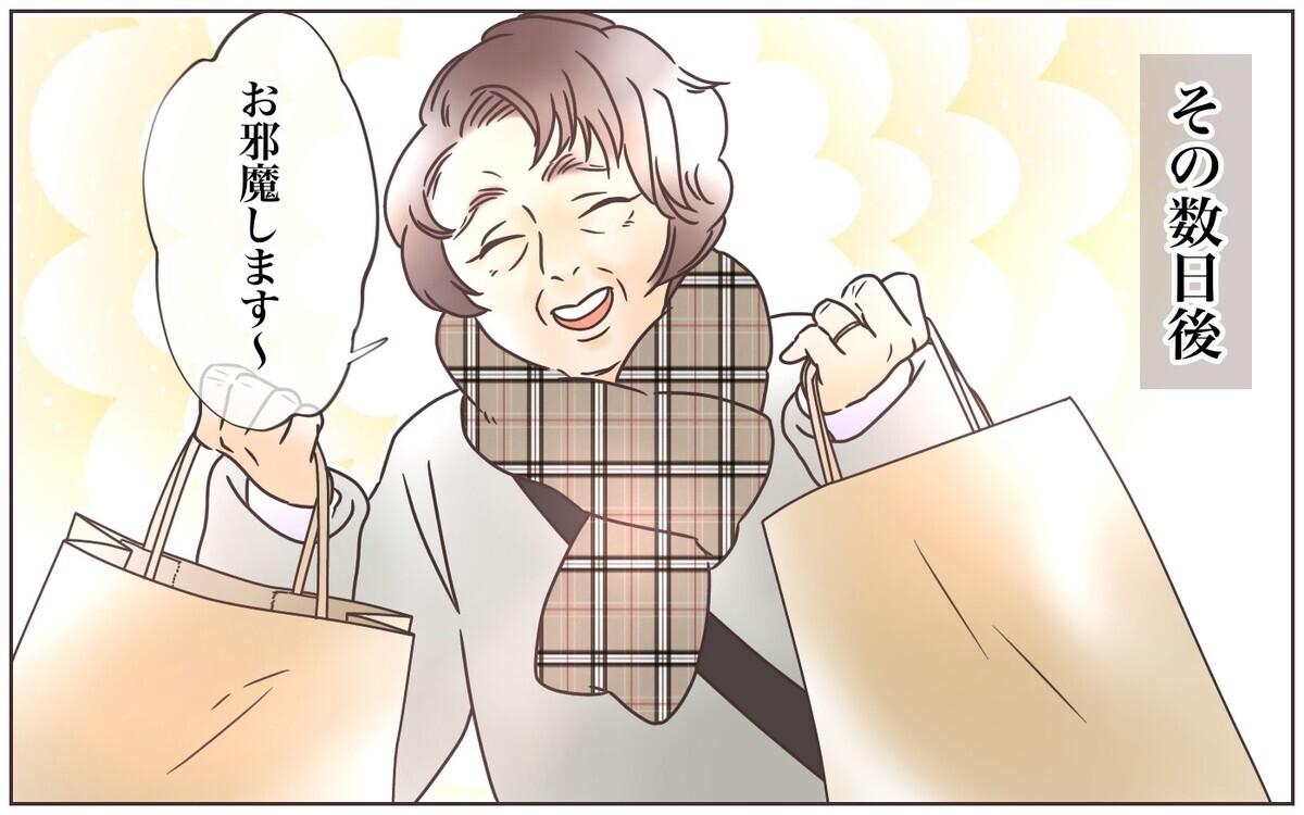 夫の余計な一言で義母との関係悪化!?(2)【義父母がシンドイんです! Vol.91】