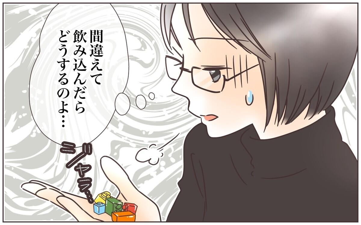 夫の余計な一言で義母との関係悪化!?(1)【義父母がシンドイんです! Vol.90】