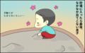 外出自粛中にピッタリな遊び場! 3,000円で「プランター砂場」を作ってみた【たんこんちは ボロボロゆかい Vol.17】