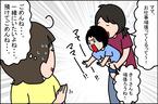 泣かずに登園できるようになった! 4歳息子との大切な「朝の習慣」【うちの家族、個性の塊です Vol.55】