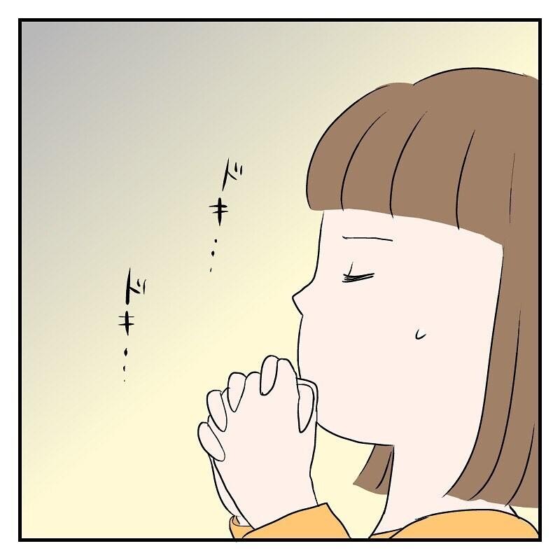 安静にして朝一で病院へ なっちゃんを診察してもらうと…【なっちゃんのこと Vol.9】