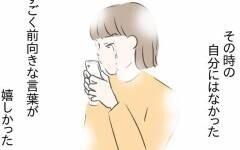 早朝にやってきた腹痛と出血…そして何かが出てきた感覚が【なっちゃんのこと Vol.13】