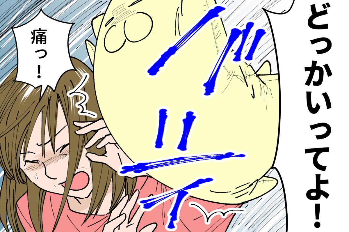 「ママなんて消えてよ!」娘の態度に我慢も限界/娘の反抗期がしんどい(2)【こじれた親子関係 Vol.26】