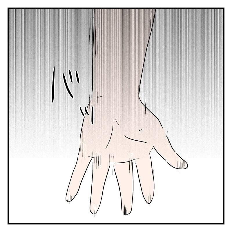 なっちゃんがいるかもしれない 血の塊をすくってみるとそこには…【なっちゃんのこと Vol.14】