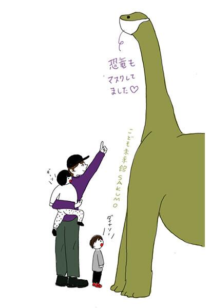 恐れていた「イヤイヤ期」に突入!長野へ移住した双子たちのおうち時間【ワーキングママのミックスツインズ日記 Vol.17】