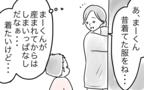 クローゼットの奥にしまわれた服…ママのあるべきファッションって何?(1)【親子を救う!?ピンクのパンダのオールOK! 第16話】