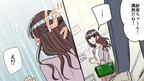 仲良しのママ友の態度に違和感…なぜ私を避けるの?/夫がママ友と不倫!?(1)【夫婦の危機 Vol.53】