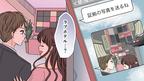 夫とママ友がホテルへ…尾行したママ友の旦那がみた決定的な瞬間/夫がママ友と不倫!?(3)【夫婦の危機 Vol.55】