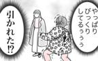 ママ友にドン引きされるかも…ママのあるべきファッションって何?(4)【親子を救う!?ピンクのパンダのオールOK! 第19話】