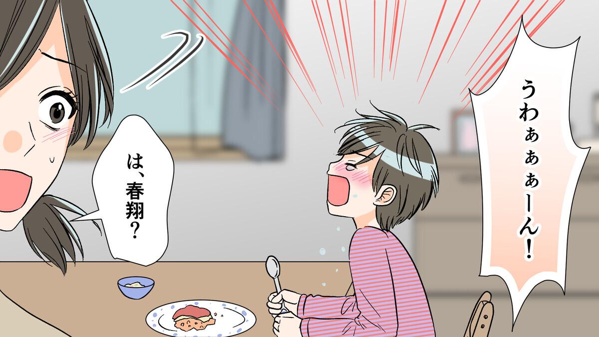 「パパに会いたい」息子の涙で離婚に迷いが…/夫がママ友と不倫!?(8)【夫婦の危機 Vol.60】