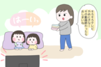 「おしまい」と言われるまでテレビを見続ける子どもたち わが家が導入した視聴ルール! 【ひなひよ育て ~愛しの二重あご~  第61話】