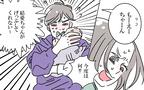新生児育児の睡眠不足!追い打ちを掛けたのは夫だった?(2)【うちのダメ夫 Vol.62】