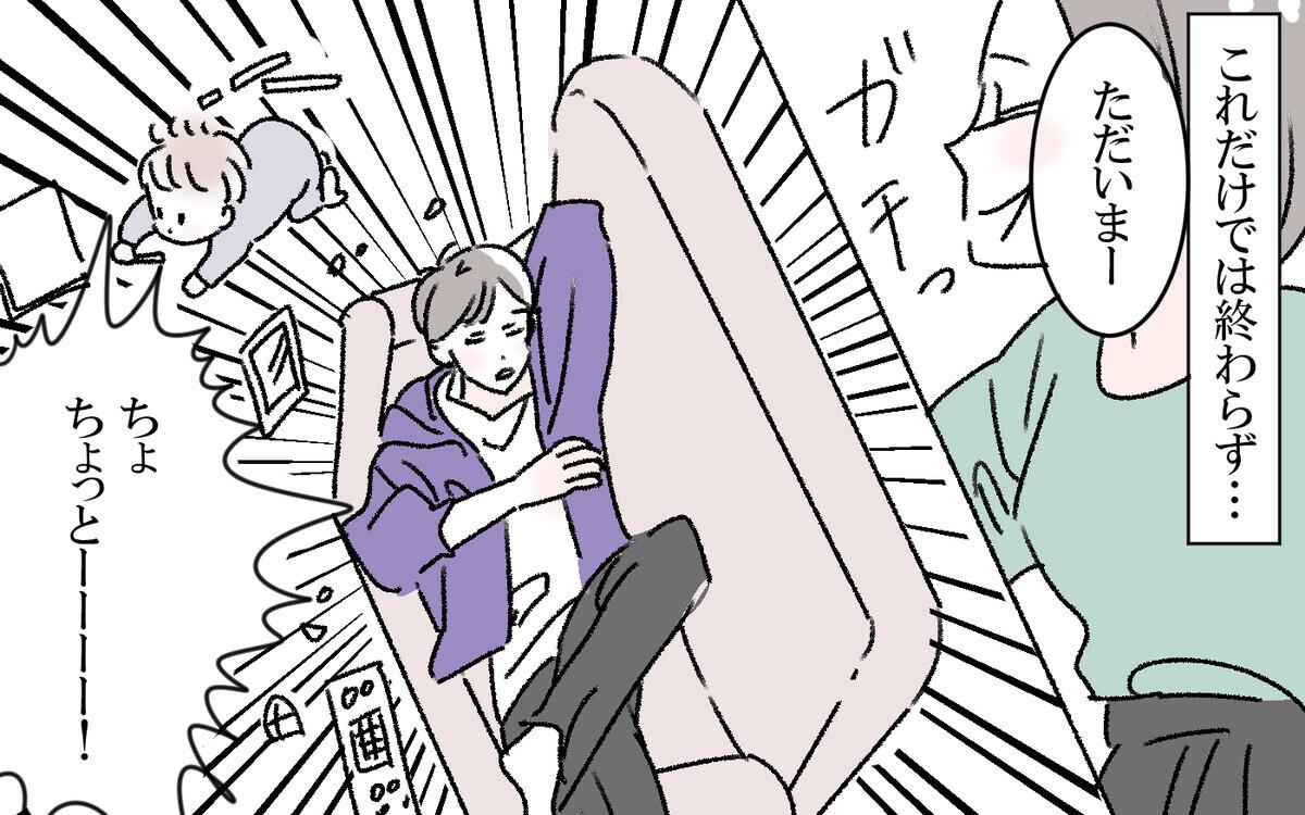 新生児育児の睡眠不足!追い打ちを掛けたのは夫だった?(3)【うちのダメ夫 Vol.63】