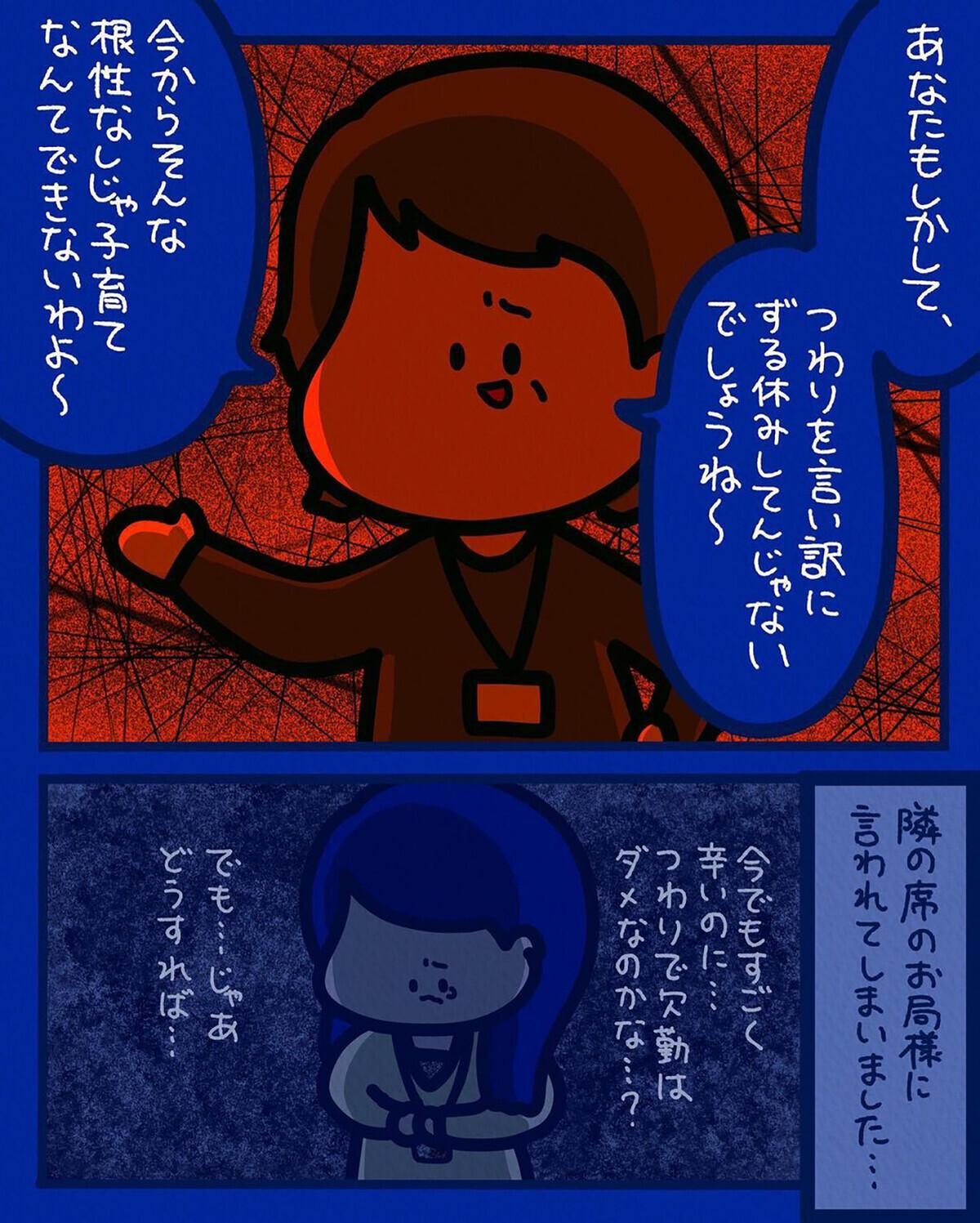 【スカッとする話】職場でのマタハラ…反撃してくれたのは毒舌後輩!?【みんなの〇〇な話 Vol.48】