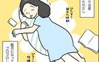 里帰り出産でゴロゴロしていたら…運命の時は突然に!?【出産のキロク Vol.1】