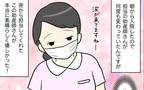 「へ? この激痛のタイミングで?」 優しい助産師さんから衝撃の提案【出産のキロク Vol.6】