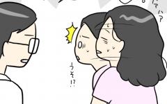 """待望の分娩室へ! それでも""""予想外""""はやってくる【出産のキロク Vol.9】"""