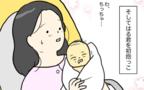 ハチャメチャな出産から1年半…あの陣痛の痛みは覚えてる?【出産のキロク Vol.11】