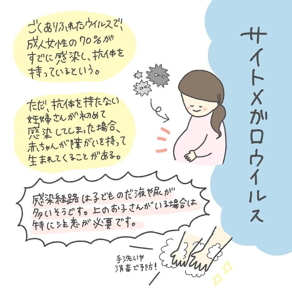 私のせいで子どもに障害を負わせてしまったら… 産後検査をすることに【耳がきこえないかもしれないと思っていた6ヶ月間 Vol.2】