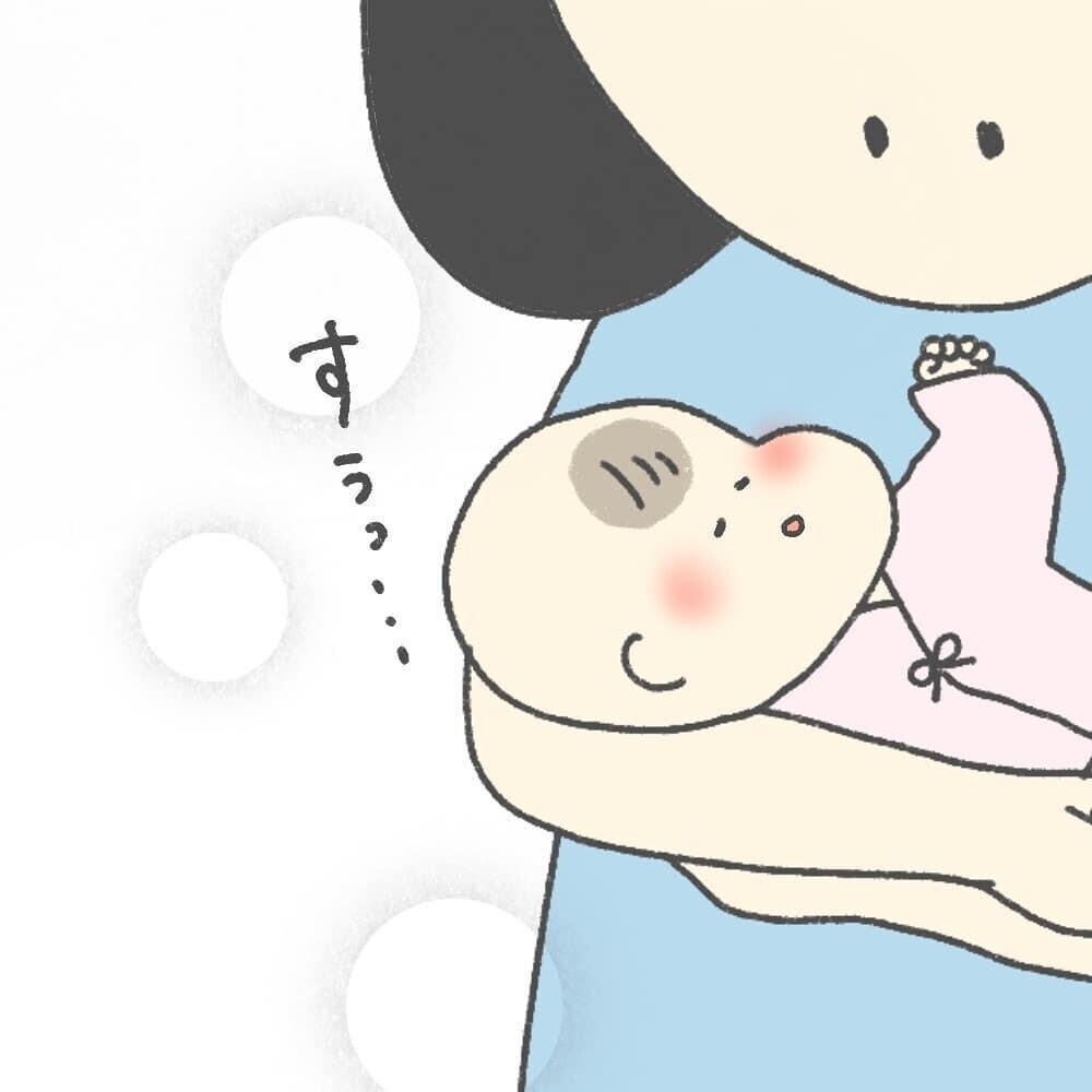 罪悪感で娘の顔を見るのも辛い、しかし娘を抱き上げると…【耳がきこえないかもしれないと思っていた6ヶ月間 Vol.4】