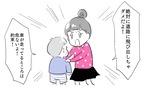 うちの「叱り方のルール」 息子を叱る基準は2つ【夫婦のじかん大貫ミキエの芸人育児日記 Vol.33】