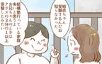 ママ友に振り回されるな…!/中学受験する?しない?(1)【親たちの中学受験 Vol.1】