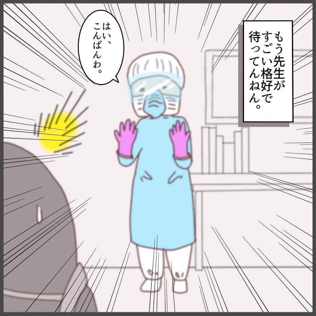 熱が下がらず再度病院へ 息子はPCR検査となるのか【息子(1歳)がPCR検査受けた話 Vol.2】
