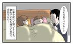 激務の後に1人で家事をする日々…夫は心に寂しさを感じていた/夫の性サービス店問題(7)【夫婦の危機 Vol.74】