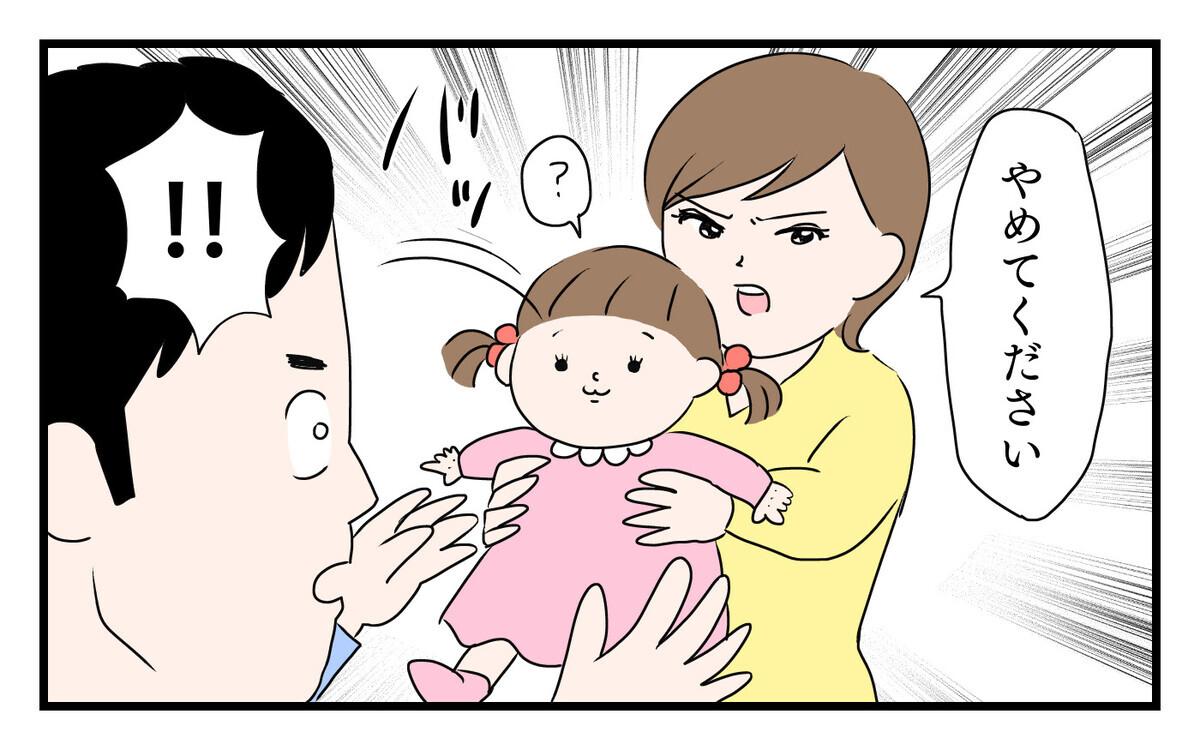 相変わらず誘ってくる上司…このままではいけないと覚悟した夫/夫の性サービス店問題(12)【夫婦の危機 Vol.79】