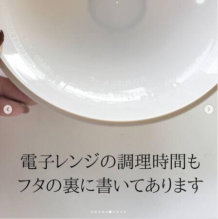 【3COINS】見た目も機能も優秀すぎ! 神アイテムと噂の「キッチングッズ&生活雑貨」7選