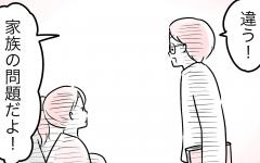 パパ流育児があってもいい!…夫は育児の戦力外?(5)【親子を救う!?ピンクのパンダのオールOK! 第25話】
