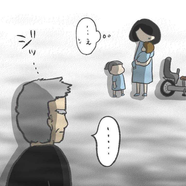 優しい視線に救われた気持ちに しかし子どもたちは泣き続け新たな試練が…⁉【最悪な日 Vol.6】