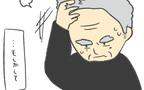 口ごもるしかめっ面のおじいさん もしかして助けてくれようとした…?【最悪な日。 Vol.8】