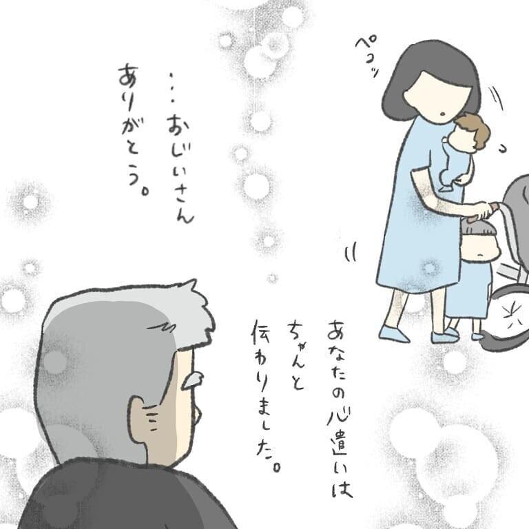 イヤイヤが再燃し振り出しへ…、娘のある言葉についに心が折れる【最悪な日。 Vol.9】