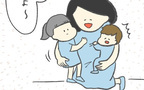 家まであと少し! 2人を抱っこして帰ろうとすると今度は息子が…!?【最悪な日。 Vol.12】
