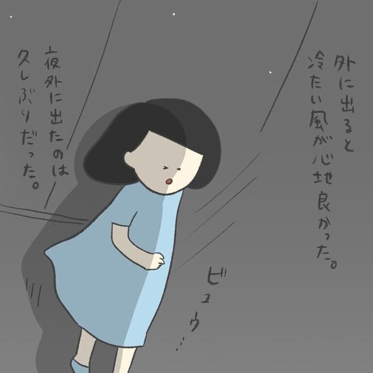帰宅後からが本当の闘い!?  怒涛の家事育児に体力は限界に…【最悪な日 Vol.14】