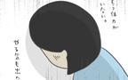 帰宅後からが本当の闘い!?  怒涛の家事育児に体力は限界に…【最悪な日。 Vol.14】
