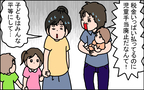 子どもいじめしないで!高所得者の児童手当廃止で子育て家庭から「不公平」の声【パパママの本音調査】  Vol.377