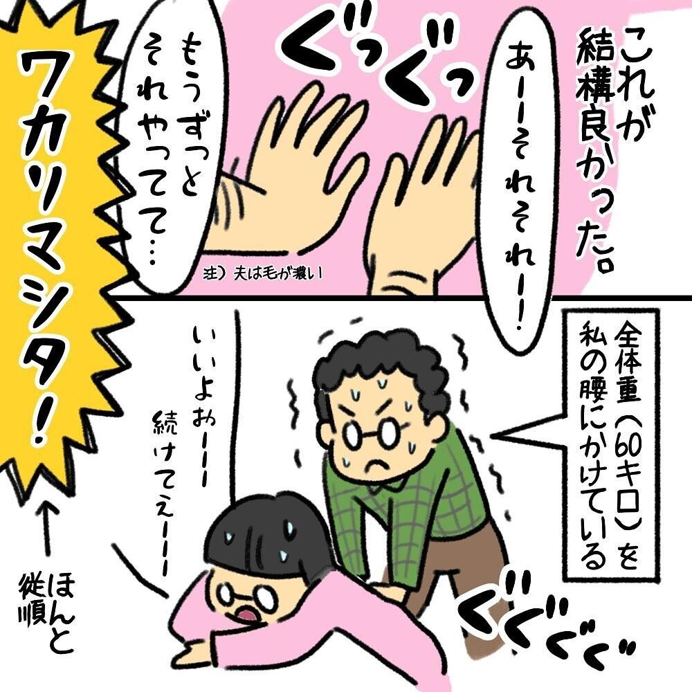 ついに陣痛がMAXに! いきみたくなくてもいきんでしまった結果…【助産師の私が産んでみた!〜第1子出産編〜 Vol.7】