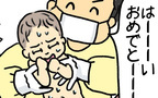 分娩台に移動後スピード出産! へその緒を切る夫の目には衝撃の光景が…【助産師の私が産んでみた!〜第1子出産編〜 Vol.9】
