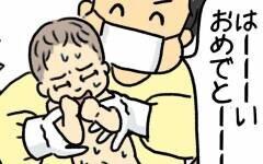 産後の出血量が多すぎて心配する夫、しかし妻は産後ハイ⁉【助産師の私が産んでみた!〜第1子出産編〜 Vol.10】